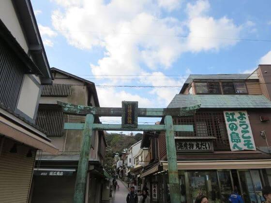 江ノ島 青銅の鳥居