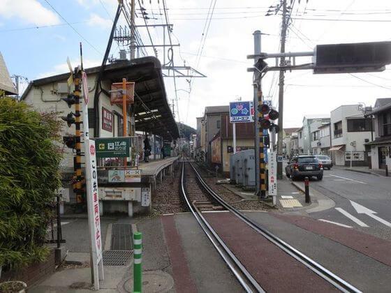 江ノ電 腰越駅