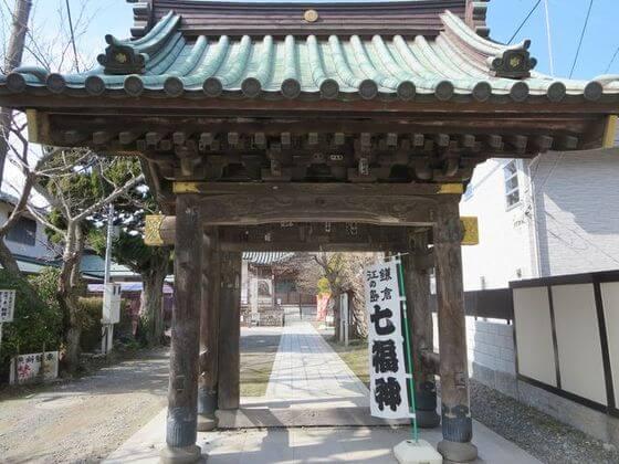 妙隆寺 鎌倉
