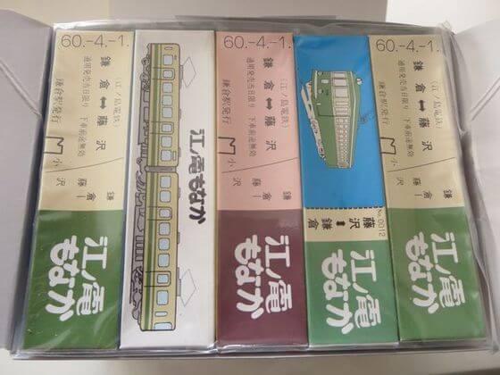 江ノ電もなか 箱3