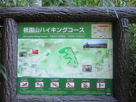 祇園山ハイキングコース地図