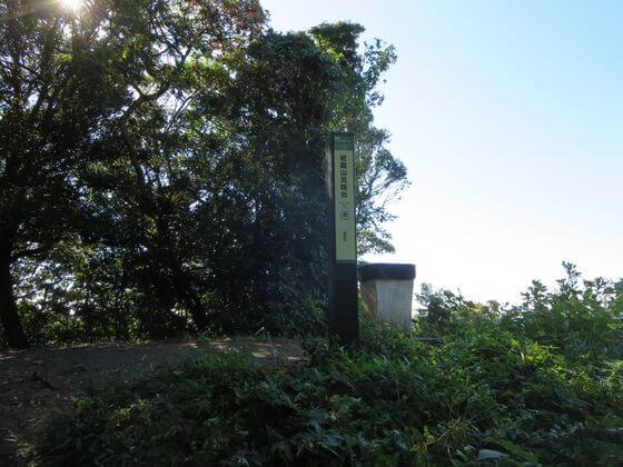 祇園山ハイキングコース見晴台