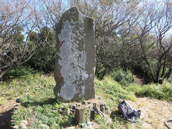 六国見山 展望台 石碑