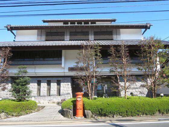 北鎌倉郵便局