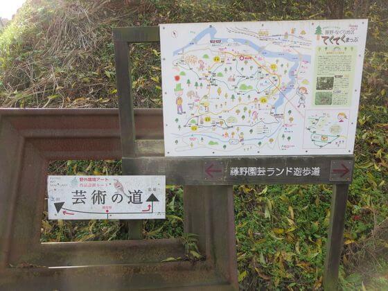 芸術の道 地図