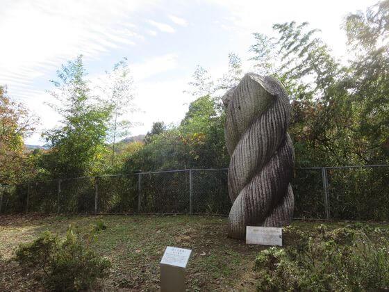 アート作品No.11 森の守護神