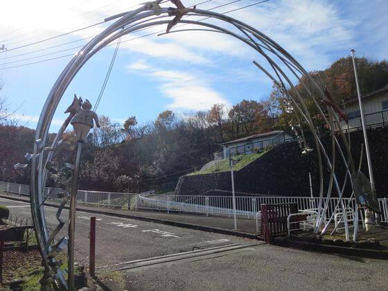 名倉グラウンド入口