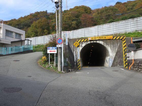 沢井トンネル