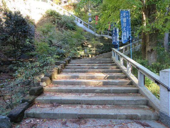 半僧坊 階段