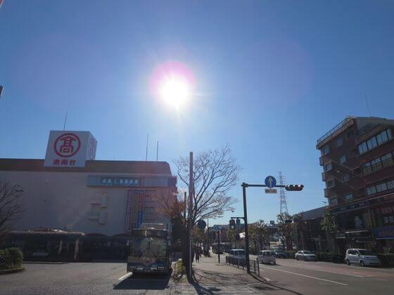 港南台駅 駅前