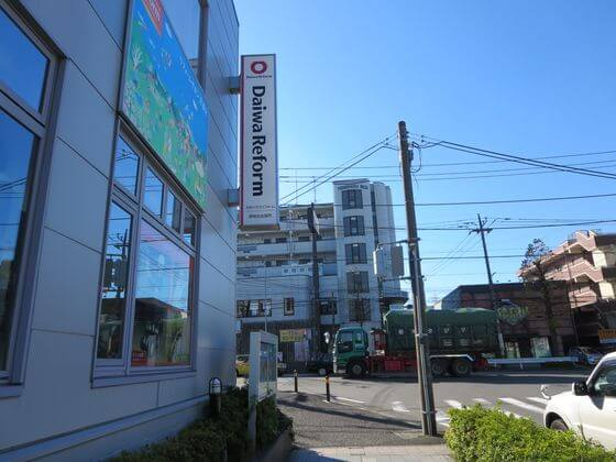 港南台駅入口