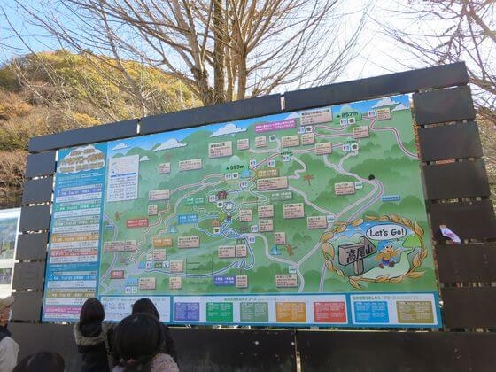 高尾山 地図