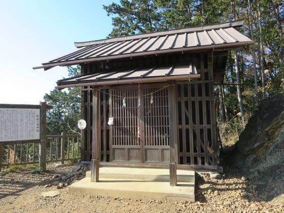 御嶽八幡神社2