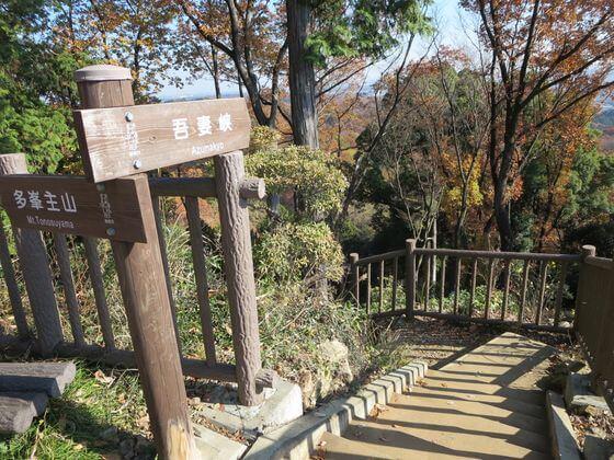 御嶽八幡神社 階段