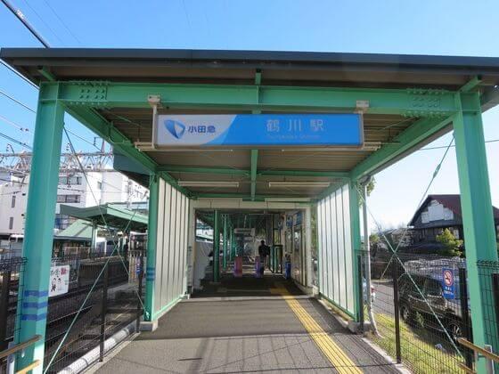 鶴川駅南口