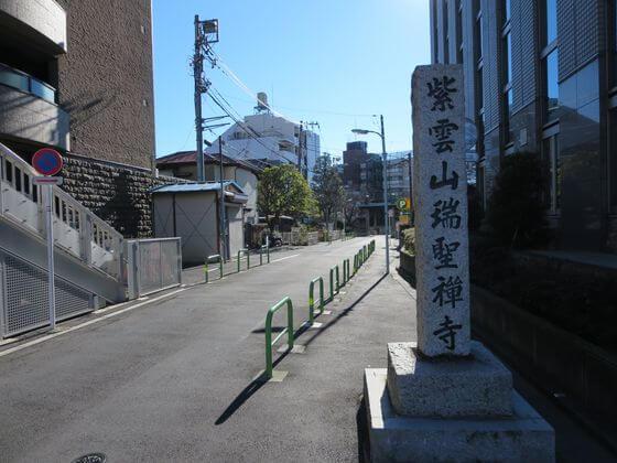 瑞聖寺 入口