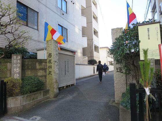 蟠竜寺 入口
