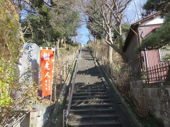 妙見堂 階段