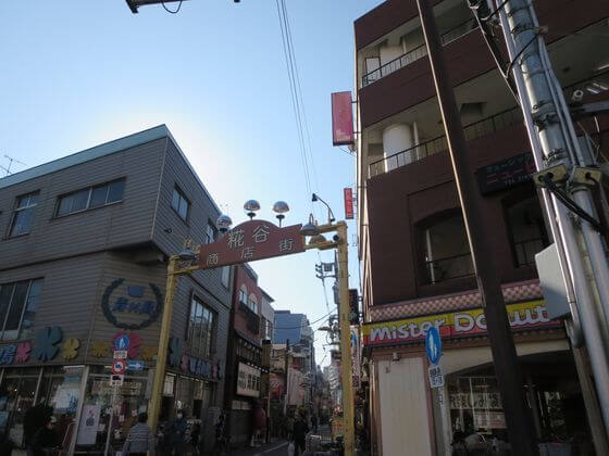 糀谷商店街 入口