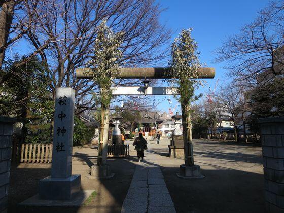 萩中神社 鳥居