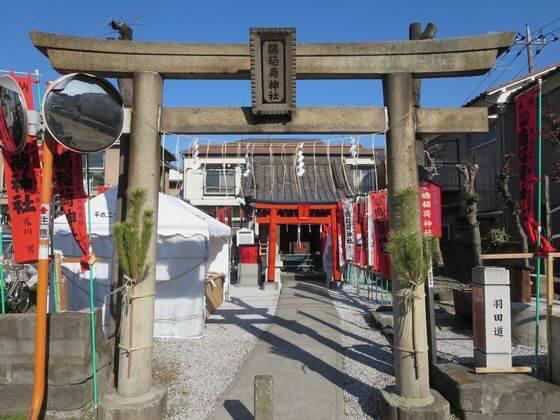 羽田七福いなり 鴎稲荷神社