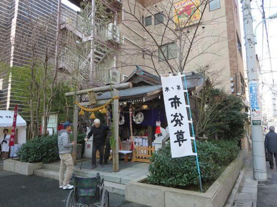 日本橋七福神 茶の木神社