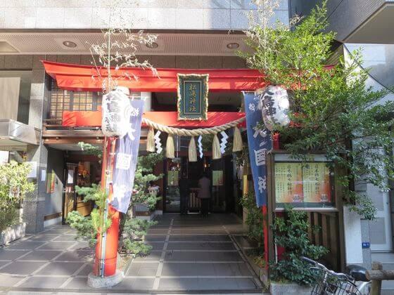日本橋七福神 松島神社