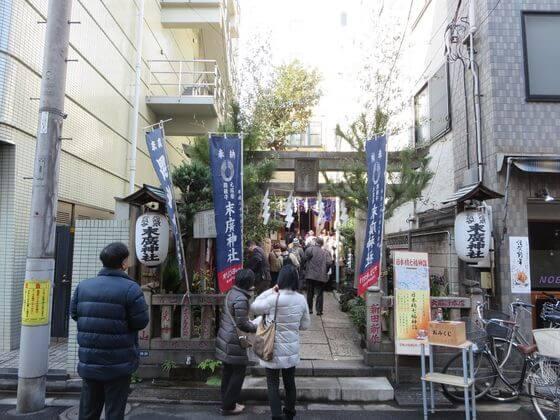 日本橋七福神 末廣神社