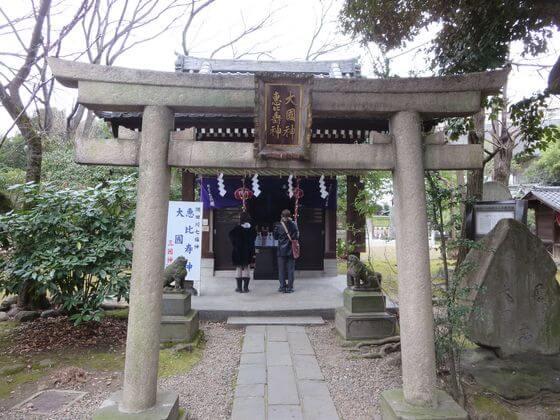 三囲神社 恵比寿 大国神
