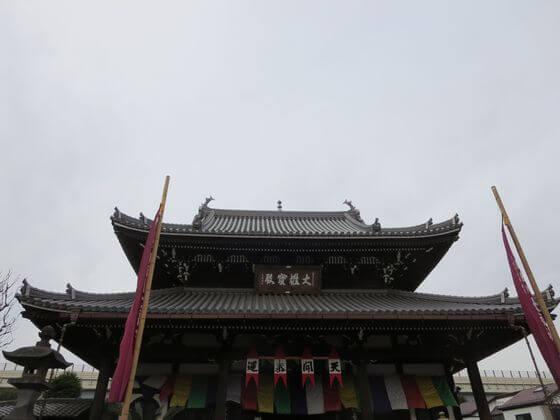 弘福寺 布袋尊
