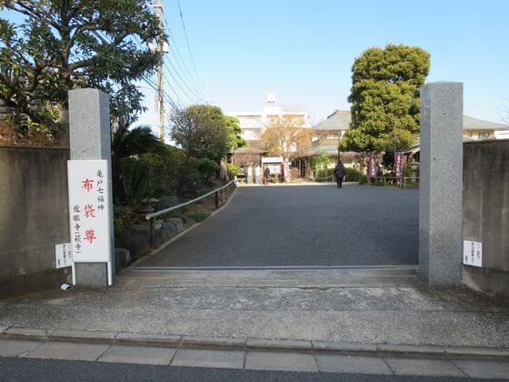 亀戸七福神 龍眼寺
