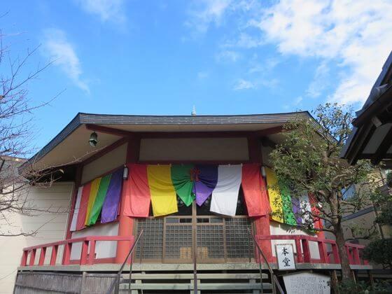龍眼寺 本堂