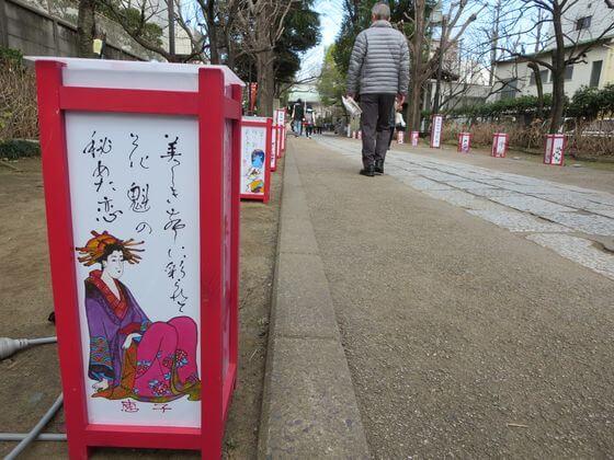 香取神社 絵燈籠