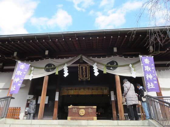 香取神社 社殿