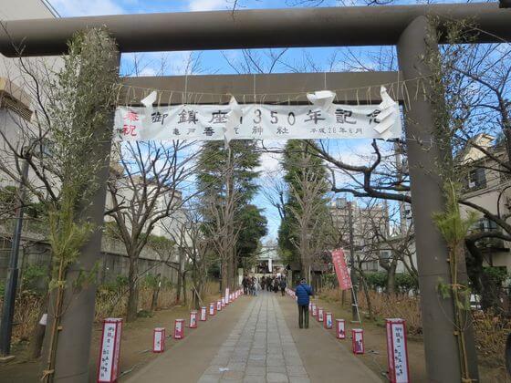 亀戸七福神 香取神社