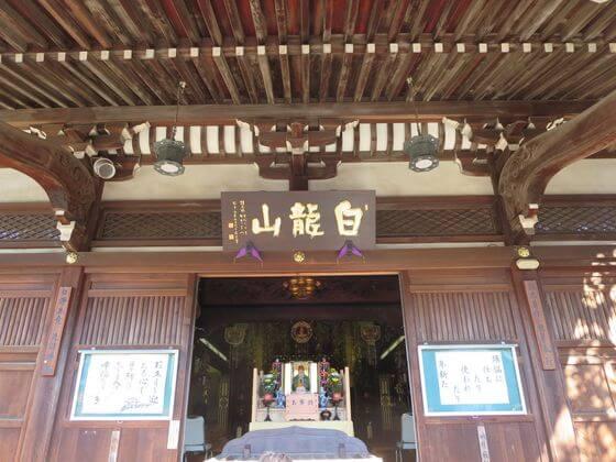 東覚寺 福禄寿