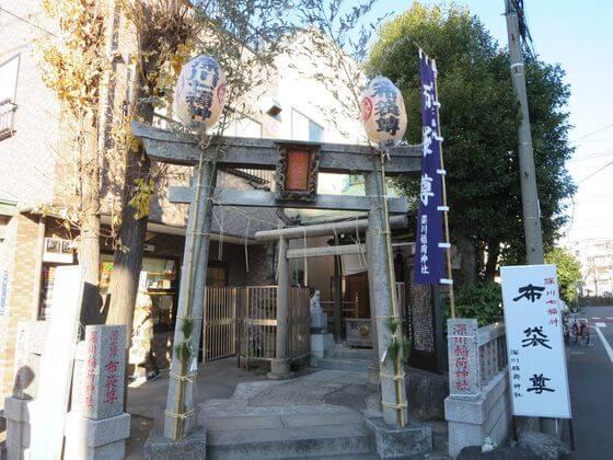 深川七福神 深川稲荷神社