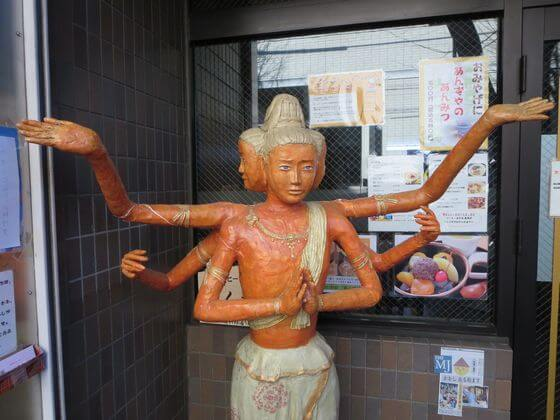 深川江戸資料館通り 阿修羅像