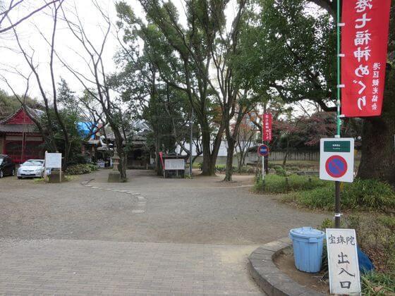 港七福神 宝珠院