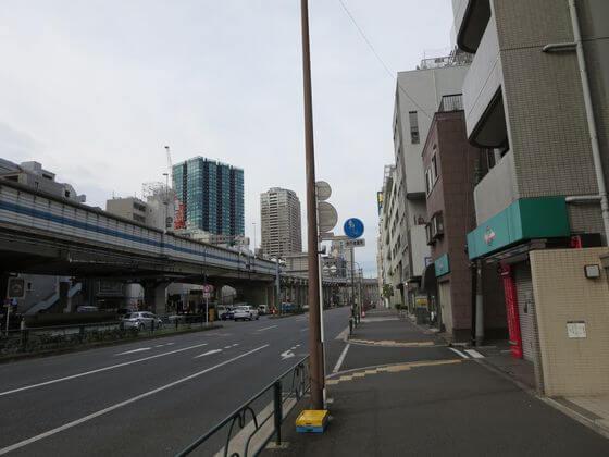 東京都道319号