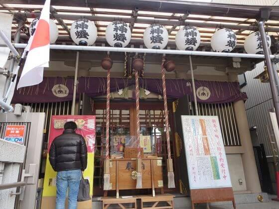 十番稲荷神社 本殿
