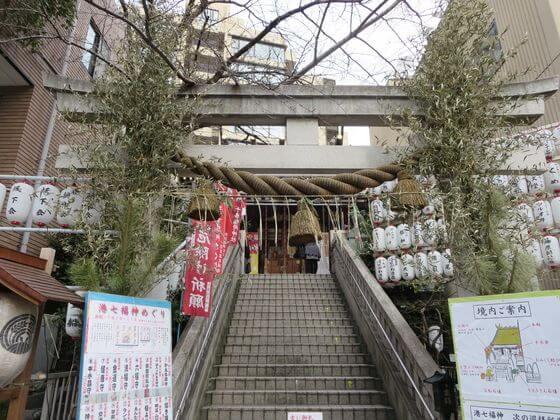 港七福神 十番稲荷神社