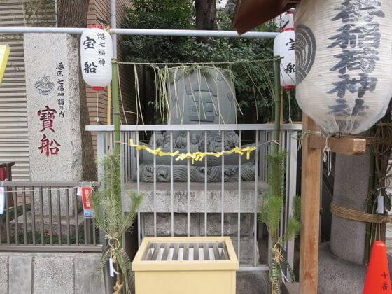 十番稲荷神社 宝船