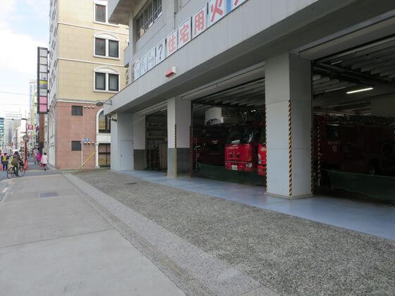 麻布消防署