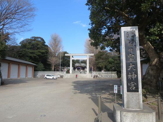 藤沢 皇大神宮