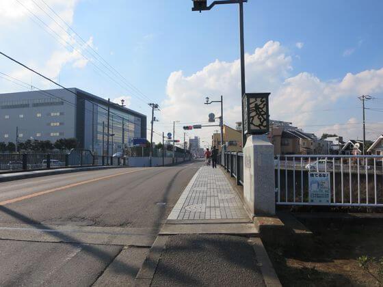 引地川 上村橋