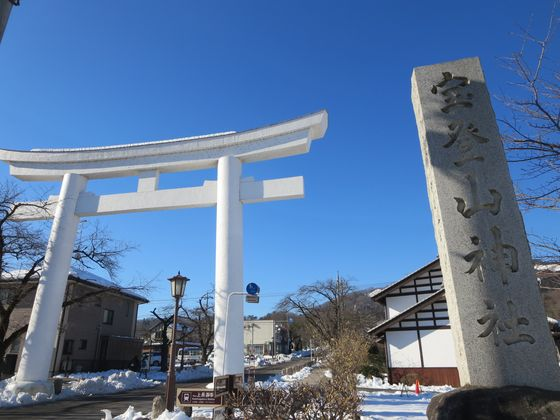 宝登山神社 一の鳥居
