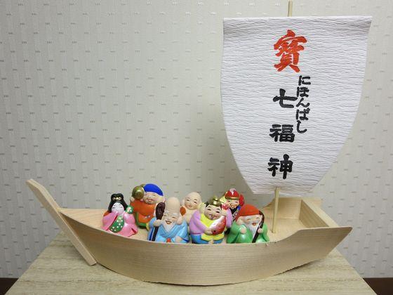 日本橋七福神 宝船