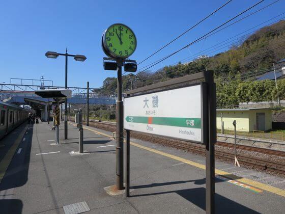 大磯駅ホーム
