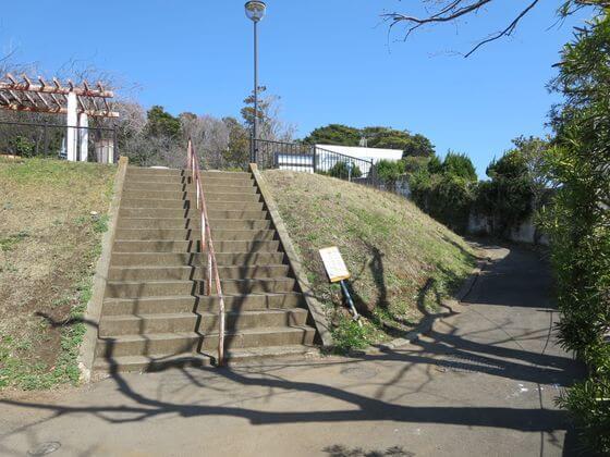 高田保公園